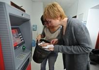 Успеть за 90 секунд: Банкоматы могут оставить краснодарцев без денег, фото — «Рекламы Краснодара»
