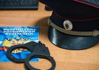 Полицейский подбрасывал наркотики жителям Краснодара, фото — «Рекламы Краснодара»
