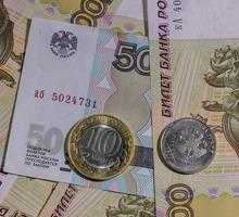 Mini_currency_3088153_960_720