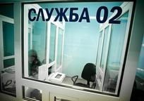 Category_elektrichestvo_7411