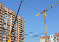 Category_stroit
