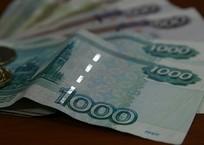 В Приморско-Ахтарском районе женщина брала кредиты на клиентов банка без их ведома, фото — «Рекламы Приморско-Ахтарска»