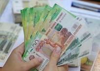 Начальник апшеронского спасотряда выписал себе премию на 250 тысяч рублей, фото — «Рекламы Апшеронска»