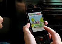 В Краснодаре у перевозчика арестовали два автобуса за работу с BlaBlaCar, фото — «Рекламы Кубани»