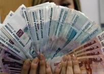 В сочинском кафе у отдыхающего украли портмоне со 120 000 рублей, фото — «Рекламы Адлера»