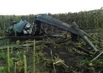 На Кубани потерпел крушение вертолет Ми-2 , фото — «Рекламы Кубани»