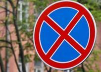 В Краснодаре в районе Затона запретят стоянку транспорта, фото — «Рекламы Краснодара»