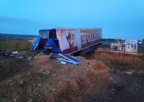 В Татарстане насмерть разбился дальнобойщик из Краснодарского края ВИДЕО, фото — «Рекламы Темрюка»
