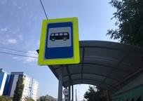 Category_ostanovka_-obshchestvennyy-transport