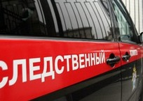 Житель Кубани убил девушку, сбросив с моста   , фото — «Рекламы Новороссийска»