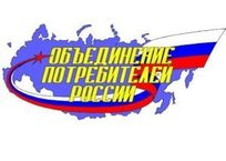 В Геленджике создано местное Отделение Объединения потребителей России, фото — «Рекламы Геленджика»