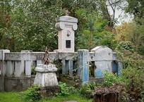 Жуткое видео у могилы Марфы Турищевой на Всесвятском кладбище Краснодара вызвало резонанс в соцсетях, фото — «Рекламы Краснодара»
