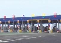 Платные участки трассы М4 «Дон» перешли на зимние тарифы, фото — «Рекламы Приморско-Ахтарска»