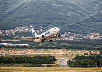 Из аэропорта Геленджик открываются рейсы в Москву, фото — «Рекламы Геленджика»