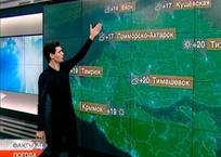 На Кубани 12 ноября ночью температура опустится до 0-5 °С, фото — «Рекламы Ейска»