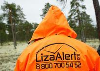 Волонтеры из Краснодарского края помогут в поисках пропавшей в Крыму девочки, фото — «Рекламы Ейска»