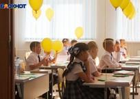К 2020 году треть детей Кубани не будут охвачены дополнительным образованием, фото — «Рекламы Кубани»