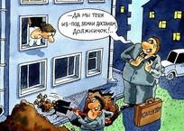 В Краснодарском крае коллекторы прислали матери должника гроб, фото — «Рекламы Ейска»