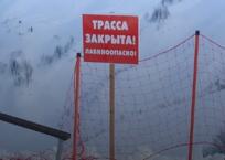 На Кубани объявили экстренное предупреждение по лавиноопасности, фото — «Рекламы Хадыженска»