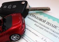 Золотая страховка: россиян предупредили о подорожании «ОСАГО», фото — «Рекламы Армавира»