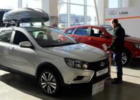 В России вводят новый документ на автомобиль, фото — «Рекламы Тихорецка»