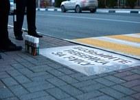 На Кубани на тротуарах написали обращения к пешеходам, фото — «Рекламы Тихорецка»