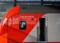 Category_lastochka_train_b_9___sg31d56