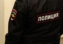 Category_policejsktj__5yqzu2x