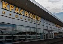 Аэропорт Краснодар подготовил техзадание на проектирование нового терминала, фото — «Рекламы Краснодара»