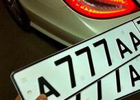 Россияне смогут бронировать и выкупать «красивые» автономера через сайт госуслуг, фото — «Рекламы Приморско-Ахтарска»
