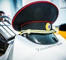 Mini_furazhka_-politsiya