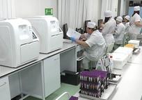 На Кубани службы приведены в режим повышенного контроля из-за вируса в Китае, фото — «Рекламы Горячего Ключа»