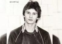 В Краснодарском крае мать разыскивает без вести пропавшего в 1998 году сына, фото — «Рекламы Горячего Ключа»