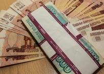 В Приморско-Ахтарске лжебезработные вернут незаконно полученные пособия, фото — «Рекламы Приморско-Ахтарска»