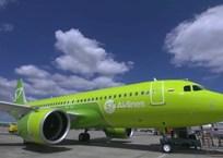 Компания S7 Airlines откроет рейсы Москва — Геленджик, фото — «Рекламы Геленджика»