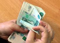 Жители Кубани должны подать декларацию о доходах за 2019 год, фото — «Рекламы Апшеронска»