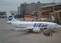 Из Геленджика запустят прямые авиарейсы в Тюмень, фото — «Рекламы Геленджика»