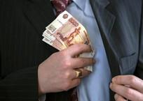 Администрация Геленджика не выполнила обязательств по оплате муниципальных контрактов   , фото — «Рекламы Геленджика»
