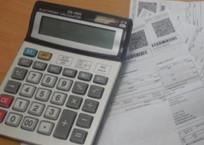 Могут ли геленджичан освободить от оплаты коммунальных услуг: предложение из Думы , фото — «Рекламы Геленджика»