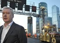 Мэр Москвы попросил всех россиян воздержаться от поездок в столицу России, фото — «Рекламы Новокубанска»
