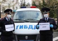 Category_avtoinspektoryi_krasnodarskogo_kraya_prisoedin
