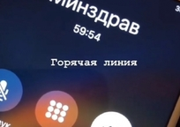 Category_2056015
