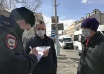 Без малого четверть миллиона рублей заплатят в Туапсинском районе нарушители карантина, фото — «Рекламы Кубани»