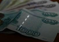 В Краснодаре застройщики украли 560 миллионов рублей у дольщиков, фото — «Рекламы Кубани»