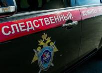 В Усть-Лабинском районе мужчина убил пьяную сожительницу, которая оскорбила его, фото — «Рекламы Кубани»