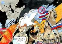 """""""Мир Донбасса глазами детей"""" покажут в Темрюке, фото — «Рекламы Приморско-Ахтарска»"""