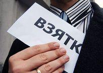 На Кубани на взятках попался инспектор Росрыболовства, фото — «Рекламы Хадыженска»