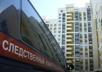 27-летний краснодарец подозревается в совращении своей 14-летней сестры, фото — «Рекламы Кубани»