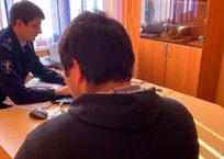 В Геленджике в суд отправили дело о мошеннике, «продававшем» мебель, фото — «Рекламы Геленджика»