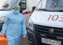 В Геленджике коронавирусом заразились постояльцы гостевого дома из Чечни, фото — «Рекламы Геленджика»